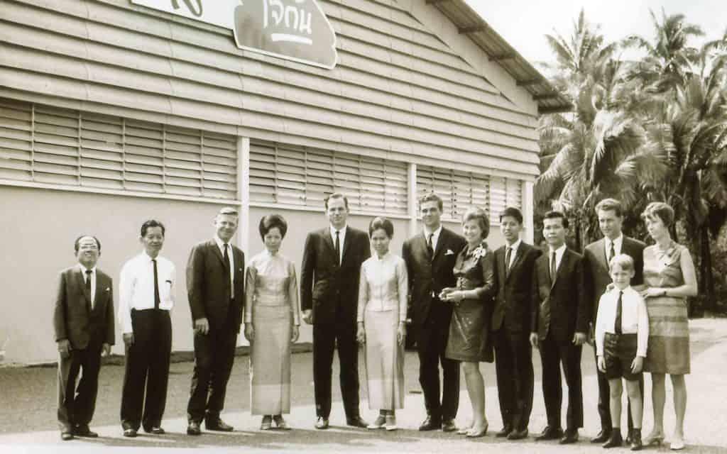 1971 Gründung